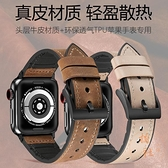 適用蘋果手表真皮apple watch 錶帶iwatch1/2/3/4硅膠貼皮【橘社小鎮】