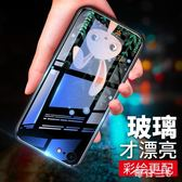 蘋果6手機殼玻璃防摔6s卡通可愛新款硅膠i6軟藍光個性創意超薄保護套JD5851【每日三C】