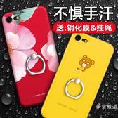 iphone8手機殼蘋果7plus女款6s套X個性創意oppor9r9splus硬殼 聖誕節狂歡85折