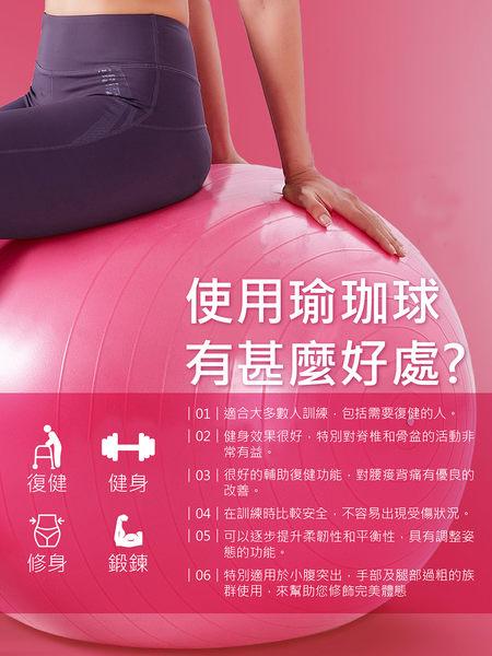 【加厚防爆 瑜珈球 送打氣組】 65cm中球 2mm加厚款 沒送瑜珈墊 瑜珈球 瑜珈 核心運動 重量訓練