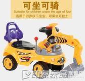 兒童玩具挖掘機可坐可騎寶寶大號挖機音樂工程學步車男孩挖土機CY 印象家品旗艦店