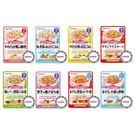 【新品8款】Kewpie HA-17~25 嬰幼兒副食品 隨行包8種口味 (7~12個月以上)