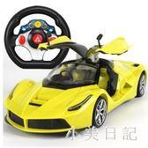 超大型遙控汽車可開門方向盤充電動遙控賽車男孩兒童玩具跑車模型 aj6969『小美日記』