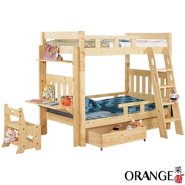 【采桔家居】克羅心 多功能3.5尺單人實木雙層床台組合(雙層床+書桌椅+不含床墊)
