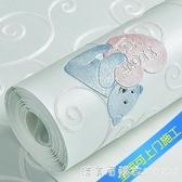 可愛卡通小熊3D浮雕無紡布牆紙兒童房男女孩男生臥室藍色環保壁紙 NMS漾美眉韓衣