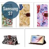 SAMSUNG 三星 S7 花布紋 皮套 側翻 支架 插卡 保護套 手機套 手機殼 保護殼