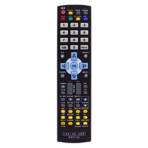 【東元 teco 】85C  液晶電視遙控器 東元液晶電視適用