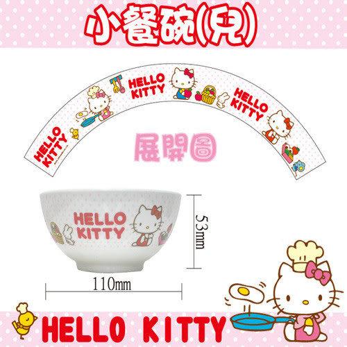 【奇買親子購物網】HELLO KITTY 小餐碗