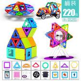 貴派仕 磁力片積木拼裝玩具益智1-2-3-6-7-8-10周歲磁鐵男孩兒童