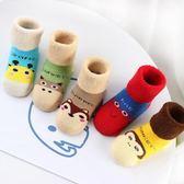新生兒寶寶襪子秋冬純棉0-1歲兒童3男孩冬季厚款嬰兒冬天加厚保暖