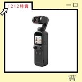 【雙12特賣】送128g~套裝版~DJI 大疆 Pocket 2 口袋三軸雲台相機(Pocket2,公司貨)
