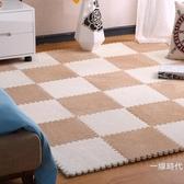 辦公室拼接地毯臥室滿鋪方塊可愛榻榻米爬行泡沫地板墊子拼圖家用WY【全館免運】