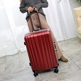 結婚箱子陪嫁箱新娘嫁妝箱紅色鋁框拉桿箱密碼箱婚慶旅行箱登機箱