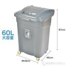 超寶四輪滾動塑料戶外垃圾桶長方形物業帶蓋大號翻蓋式環衛垃圾箱QM  圖拉斯3C百貨