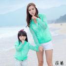 親子裝 防曬衣  長袖防紫外線 短款防曬外套 母女裝 短外套【aa668】【莎芭】