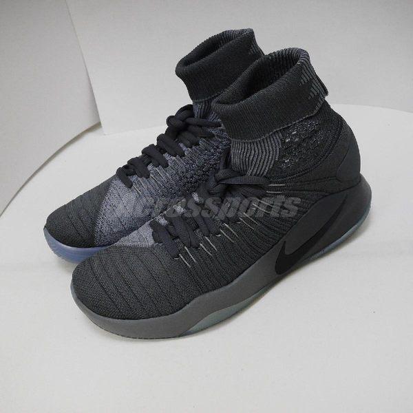 【US8.5-NG出清】Nike 籃球鞋 Hyperdunk 2016 Flyknit 左中底/鞋底黃 灰 黑 運動鞋 男鞋【PUMP306】