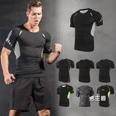 運動T恤健身服男運動緊身衣短袖跑步籃球速干訓練服高彈健身衣上衣薄(1件免運)