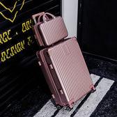 行李箱 小型行李箱ins網紅登機箱子母拉桿箱萬向輪旅行男女學生26寸韓版 T 4色