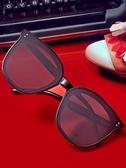 墨鏡太陽鏡男女2020年新款 明星gm墨鏡網紅大框顯瘦防紫外線開車眼鏡 雲朵走走