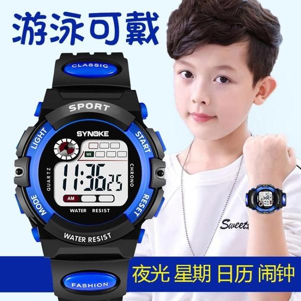 防水防摔兒童手錶男童小學生潮流初中男孩數字電子錶小孩考試專用 童趣屋