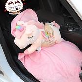 卡通獨角獸車內抱枕車載毛毯被子枕頭二合一兩用摺疊被可愛車用品 NMS小明同學