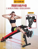 仰臥板仰臥起坐健身器材可折疊家用多功能腹肌板收腹器YXS 夢露時尚女裝