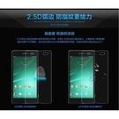 【9H 非滿版】Google Pixel 4 / Pixel 4 XL 鋼化膜 玻璃保護貼 手機玻璃貼 玻璃膜 螢幕玻璃保護貼