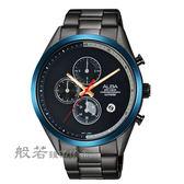 ALBA Tokyo Design 原創計時手錶/黑x藍