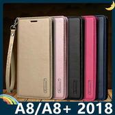 三星 Galaxy A8/A8+ 2018版 Hanman保護套 皮革側翻皮套 隱形磁扣 帶掛繩 支架 插卡 手機套 手機殼