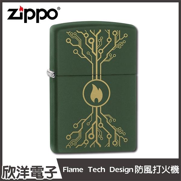 Zippo Flame Tech Design 防風打火機(49221)