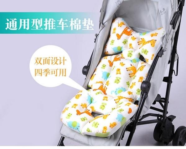 嬰兒推車墊 推車汽座兩用透氣墊 安全座椅墊 汽座坐墊 JB5601
