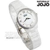 NATURALLY JOJO 女人的秘密基地時尚陶瓷優質腕錶 晶鑽時刻 銀x白 JO96881-81F