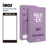 iMos SONY Xperia XA2 Ultra 熱彎3D 滿版玻璃貼(黑)