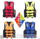 救生衣 江淼大人救生衣大浮力船用專業釣魚便攜裝備浮力背心水上求生兒童 印象