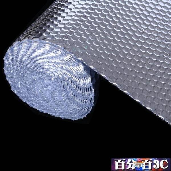 反光隔熱膜遮光玻璃貼紙室內隔熱保溫材料屋頂窗戶玻璃防曬隔熱膜 WJ百分百