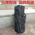 【JIS】AJ382 台製帳篷收納袋 營柱收納袋帳棚外袋 裝備袋露營袋旅行袋 適用充氣床 歡樂時光 天幕