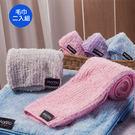 超細纖維粉彩毛巾(超值2入組)...