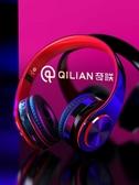 頭戴式耳機無線藍芽耳機頭戴式手機電腦通用重低音雙耳音樂游戲耳麥男 聖誕交換禮物