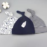 條裝嬰兒帽子純棉春秋0-6個月新生兒可愛胎帽寶寶鹵門帽   潮流前線