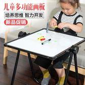 兒童畫板磁性家用小黑板支架式可升降寫字板寶寶小畫板畫架塗鴉板MJBL 快速出貨