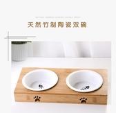 15度斜口貓碗雙碗架貓盆食盆陶瓷不銹鋼