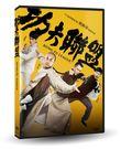 功夫聯盟 DVD | OS小舖