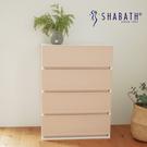 收納櫃 韓國製 置物櫃 衣櫃 塑膠櫃 【G0012】韓國SHABATH Pure極簡主義收納四層櫃60CM(粉色) 收納專科