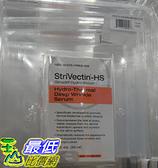 [COSCO代購] STRIVBCTIN 抗皺精華液25毫升_C125631 $3982