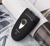USB剃鬚刀-剃須刀電動刮胡刀充電式FS821同款USB車充車載剃須刀車用 夏沫之戀