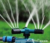 園藝灌溉360度自動旋轉噴水噴頭園林草坪噴淋澆水屋頂降溫灑水器 蜜拉貝爾