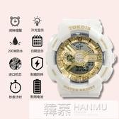 電子手錶女簡約氣質風情侶520禮物機械錶男運動學生防水獨角獸  雙12購物節