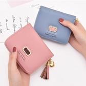 錢包 韓版女式風琴卡夾時尚卡包信用卡套短款小零錢包卡片包潮- 暖心生活館