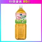 【免運直送】悅氏梅子綠茶2000ml(8瓶/箱) 【合迷雅好物超級商城】