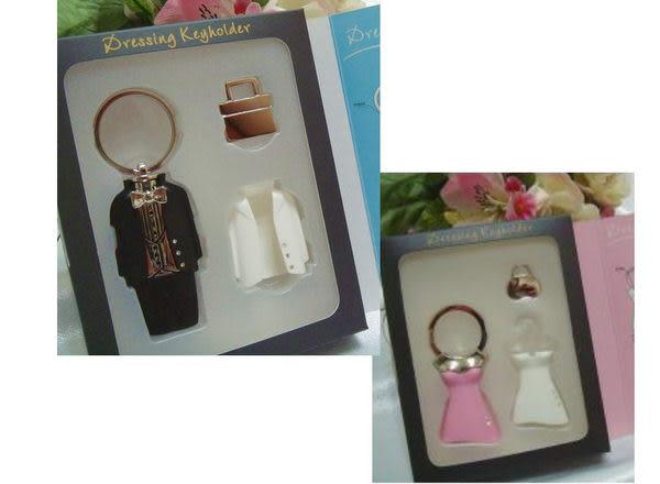 新郎.新娘禮服造型鑰匙圈組可以變換造型/5組~~婚禮小物